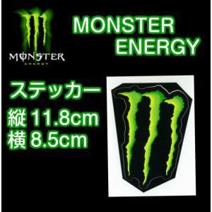 MONSTER ENERGY モンスターエナジー ステッカー D-2 11.8cm×8.5cm 正規品|dreamy1117
