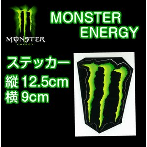 MONSTER ENERGY モンスターエナジー ステッカー E-2 12.5cm×9cm 正規品|dreamy1117