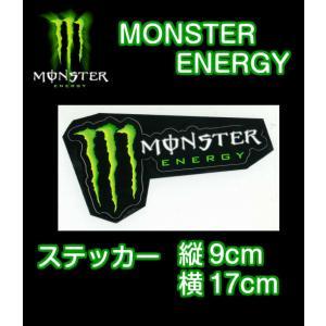 MONSTER ENERGY モンスターエナジー ステッカー E-3 9cm×17cm 正規品|dreamy1117