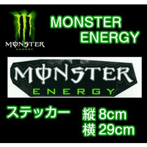 MONSTER ENERGY モンスターエナジー ステッカー E-5 8cm×29cm 正規品|dreamy1117