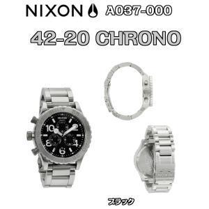 NIXON(ニクソン)42-20 CHRONO(42-20クロノ)【ブラック】A037-000 正規品 時計 ウォッチ|dreamy1117