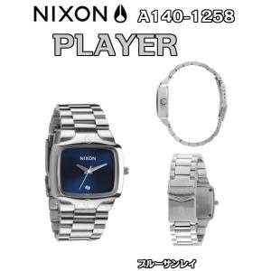 NIXON(ニクソン)NIXON(ニクソン)PLAYER(プレイヤー)【ブルーサンレイ】 A140-1258 正規品 時計 ウォッチ|dreamy1117