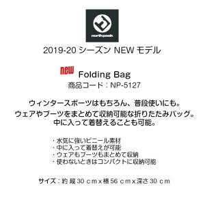 north peak ノースピーク Folding Bag NP-5127 折りたたみ 収納バッグ 中に入って着替え可能 スノーボード ビニール素材 大容量 2019-2020モデル 正規品|dreamy1117|02