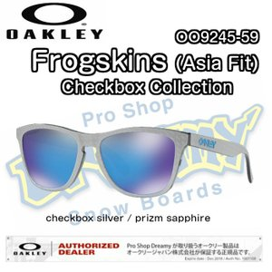 OAKLEY オークリー Frogskins フロッグスキン PRIZM Checkbox Collection Asia Fit アジアンフィット oo9245-59 プリズムレンズ 正規品|dreamy1117
