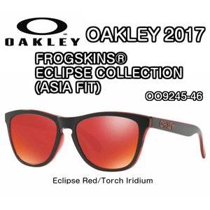 OAKLEY オークリー  FROGSKINS ECLIPSE COLLECTION  (ASIA FIT) OO9245-46 フロッグスキン エクリプスコレクション アジアフィット サングラス 正規品|dreamy1117