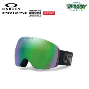 OAKLEY オークリー スノーゴーグル 限定 FLIGHT DECK 眼鏡ユーザー対応モデル ジャパンフィット PRIZMレンズ RIDGELOCKテクノロジー 70504900 2020モデル 正規品|dreamy1117
