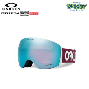 OAKLEY オークリー スノーゴーグル 限定 FLIGHT DECK 眼鏡ユーザー対応モデル ジャパンフィット PRIZMレンズ RIDGELOCKテクノロジー 70507200 2020モデル 正規品|dreamy1117