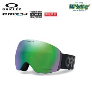 OAKLEY オークリー スノーゴーグル 限定 FLIGHT DECK MX ミディアムサイズ 眼鏡対応 ジャパンフィット PRIZMレンズ RIDGELOCK 70644300 2019-2020モデル 正規品|dreamy1117
