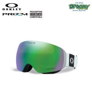 OAKLEY オークリー スノーゴーグル FLIGHT DECK XM ミディアムサイズ 眼鏡ユーザー対応 ジャパンフィット PRIZM RIDGELOCK 70647900 2019-2020モデル 正規品|dreamy1117