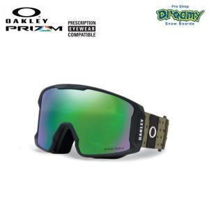 OAKLEY オークリー スノーゴーグル LINE MINER 眼鏡対応 ジャパンフィットフォーム PRIZM Plutonite製平面レンズ  70704301 2019-2020モデル 正規品|dreamy1117