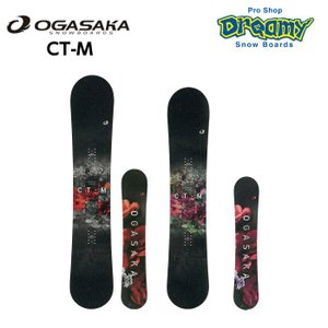 2019-2020 OGASAKA オガサカ CT-M コンフォートターンモデラート メンズ レディース カービング フリーラン スノーボード 国産 板 正規品|dreamy1117