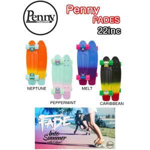 """PENNY ペニー FADES 22インチ スケートボード 正規品 ミニクルーザー FADES SEREIS 22"""" (フェーズシリーズ) dreamy1117"""
