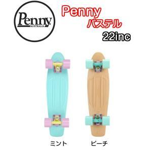 PENNY ペニー パステルカラー 22インチ スケートボード 正規品 ミニクルーザー dreamy1117
