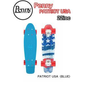 PENNY ペニー PATRIOT USA(BLUE) パトリオットUSA 22インチ 数量限定 スケートボード 正規品 ミニクルーザー dreamy1117