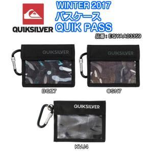 QUIKSILVER クイックシルバ− パスケース QUIK PASS EQYAA03359 リフト券ホルダー カラナビ スノーボード メンズ WINTER 2017モデル 正規品|dreamy1117