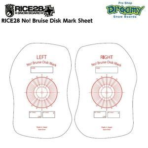 RICE28 No! Bruise Disk Mark Sheet デッキシート 板折れ防止 保護シート ライス スノーボード 板 正規|dreamy1117