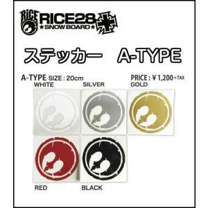RICE28 ライス カッティングステッカー A-TYPE 20cm スノーボード 正規品|dreamy1117