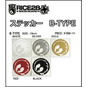 RICE28 ライス カッティングステッカー B-TYPE 16cm スノーボード 正規品|dreamy1117