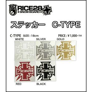 RICE28 ライス カッティングステッカー C-TYPE 18cm スノーボード 正規品|dreamy1117