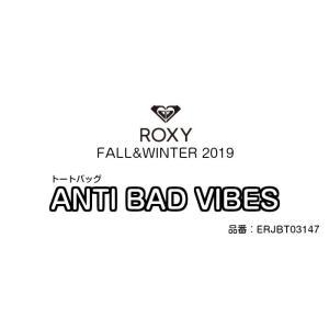 ROXY ロキシー ANTI BAD VIBES ERJBT03147 トートバッグ 大容量 内ポケット KVJ0 MHW0 2019 FALL&WINTERモデル 正規品|dreamy1117|02