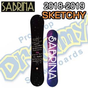 18-19 SABRINA SKETCHY レディース キャンバー ミドルフレックス オールラウンド グラトリ 弾き系 サブリナ スノーボード 板 正規品 2019年モデル|dreamy1117