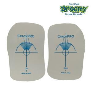 Crackpro クラックプロ デッキ保護シート SPREAD スプレッド デッキシート スノーボード グラトリ dreamy1117