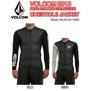 VOLCOM ボルコム CHESTICLE JACKET N1611800 2mm フロントジップタ...