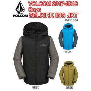 VOLCOM ボルコム SELKIRK INS JKT I0451804 スノー ジャケット リラックスフィット スノーボードウェア ボーイズ 子供用 2018モデル 正規品|dreamy1117