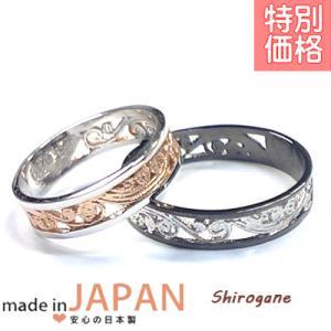 シルバーリング レディース 指輪 メンズ ペアリング SWEET ガーリーファッション