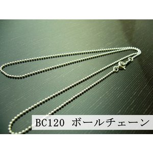 【1.2mm/40cm】ボールチェーン シルバーネックレス レディース メンズ 鎖 ペンダント用 silver925|dredline
