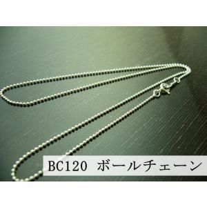 【1.2mm/50cm】ボールチェーン シルバーネックレス レディース メンズ 鎖 ペンダント用 silver925|dredline