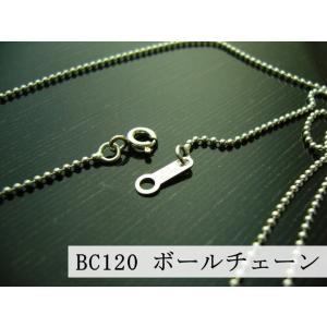 【1.2mm/60cm】ボールチェーン シルバーネックレス レディース メンズ 鎖 ペンダント用 silver925|dredline