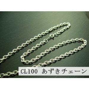 【3.4mm/60cm】小豆チェーン シルバーネックレス レディース メンズ 鎖 ペンダント用 silver925|dredline