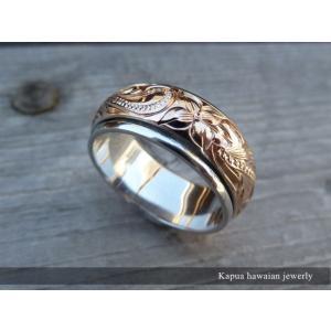 カプアハワイアンジュエリー ブランド hr08 8mmピンクゴールドコーティングスピンナーリング レディース 指輪 シルバーリング  dredline