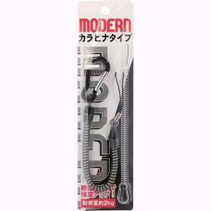 即日出荷 藤本電業 MODERNカラビナ MDK-BK ブラック MDK-BK dresma