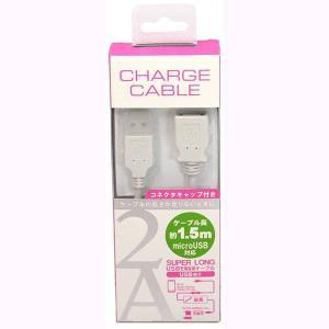 藤本電業 2AUSB 延長 ケーブル 1.5M ホワイト 製品型番:CK-E01WH dresma