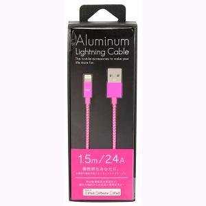 藤本電業 Aluminum Lightning Cable ピンク CK-LA01PK|dresma