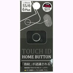 ホームボタン シール 指紋認証可能 TOUCH ID クリア/ブラック 藤本電業 OCI-A01|dresma