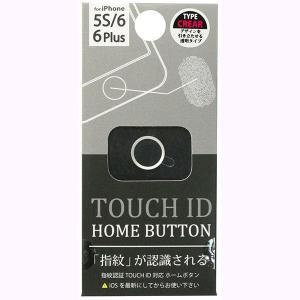 ホームボタン シール 指紋認証可能 TOUCH ID クリア/シルバー 藤本電業 OCI-A02|dresma