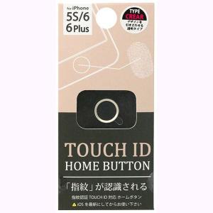 ホームボタン シール 指紋認証可能 TOUCH ID クリア/ゴールド 藤本電業 OCI-A03|dresma