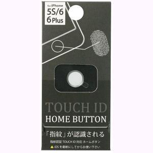 ホームボタン シール 指紋認証可能 TOUCH ID ホワイト/ブラック 藤本電業 OCI-A07|dresma