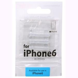 藤本電業 iPhone6 Lightning Double cap クリア OCP-iP601|dresma