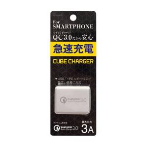 あすつく スマートフォン用 AC-USB充電器 3A オズマ ACU-03QC30W|dresma