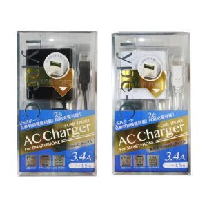Type-C用 AC充電器 1.5m 自動判別タイプ 3.4A USB1ポート オズマ ACU-TC34AD|dresma