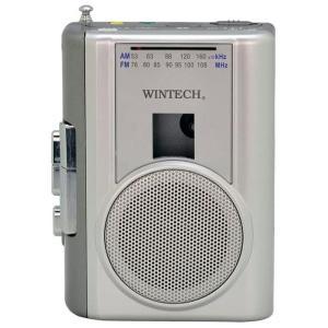 ラジオ付 テープレコーダー ラジカセ 外部マイク付属 AM/FM FMワイドバンド対応 シルバー W...
