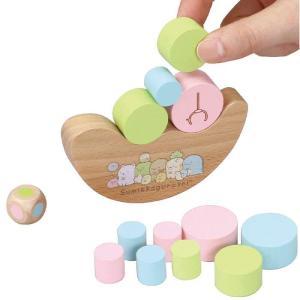すみっコぐらし ゆらゆらつみきゲーム バランス ゲーム おもちゃ 玩具 知育おもちゃ おうちあそび キャラクター|dresma