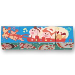 クリスマスキューブパズル 図工 工作 クラフト お絵かき イラスト オリジナル Xmas プレゼント 幼児 子供 アーテック 77682の画像