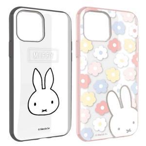 iPhone 11 6.1インチ iPhone11 対応 ケース カバー ミッフィー IIIIfit CLEAR イーフィットクリア ハイブリッドケース Miffy dresma