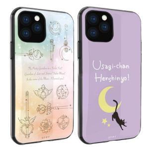 iPhone 11 Pro 5.8インチ iPhone11Pro 対応 ケース カバー 美少女戦士セーラームーン IIIIfit イーフィット ハイブリッド|dresma