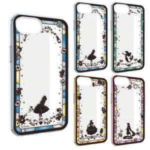 iPhoneSE 第2世代 iPhone8/7/6s/6/SE 対応 ケース ディズニーキャラクター プリンセス ハイブリッドケース|dresma